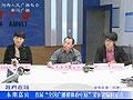 """首届""""全国广播媒体看中原""""编辑记者专访"""