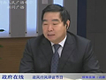 省人力资源和社会保障厅韩志奎谈劳动权益