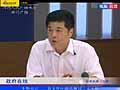 省文化厅王天虹谈文化建设和网吧问题
