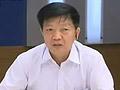 三门峡市长杨树平谈转变领导干部观念