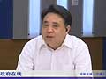 河南省农机局局长张开伦做客《政府在线》