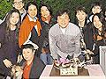 成龙58岁生日 林凤娇策划神秘派对