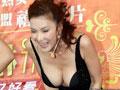 45岁台湾女艺人童颜巨乳性感热舞