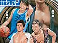 港富家子被控藏6万张男性裸照 TVB艺人卷入