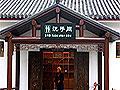南京豪华公厕窗户被盗冻坏诸多如厕市民