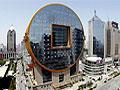 沈阳方圆大厦评全球最丑建筑
