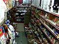 监控拍下广东河源地震 超市货架轻微晃动