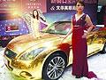 实拍24K奢华黄金跑车惊艳亮相上海