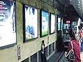 男子在地铁猥亵女子遭追打跳下站台