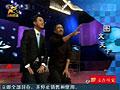 艺术人生现场周润发带朱军向观众下跪引热议