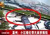 监控实拍小区大面积塌陷 多辆轿车险些掉入河中