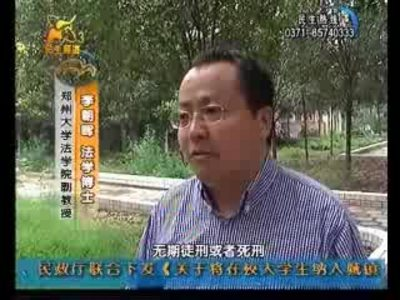 郑州前法制科长酒后无证驾车 连撞11人被批捕