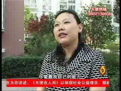 郑州市女青年申红近10年间育孤情动乡里