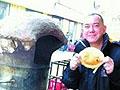 黄秋生发微博大赞郑州羊肉汤和烧饼