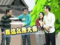 河南电视台9频道《咱嘞河南话》读解演绎河南地方语言