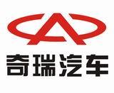 奇瑞17.73亿元河南建微车基地
