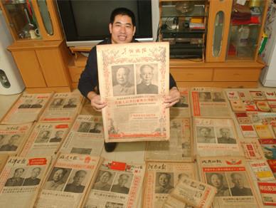"""""""红色收藏家""""杨翔飞:用收藏见证共和国60周年"""