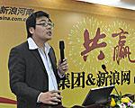 新浪河南策划经理张刘林演示产品