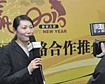 裕华紫光肖总接受采访