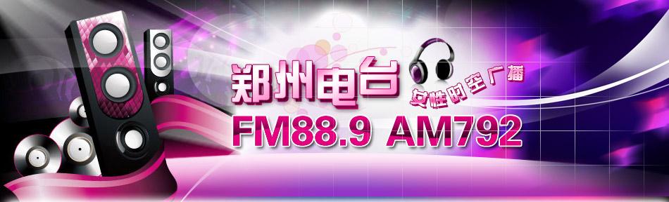 在線收聽 · 健康家園06:00—06:30圖片
