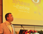 汽车频道负责人王鸿飞介绍新版汽车频道