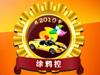 郑州国际车展在线汽车涂鸦大赛