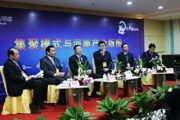 论坛:聚焦模式与河南产业版图