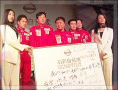 2005年参加达喀尔赛的日产帕拉丁车队