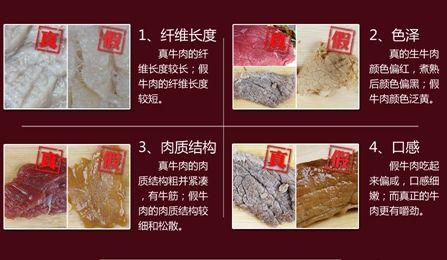 纸桥制作步骤以及过程