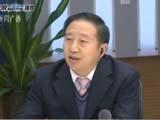 张国宏做客《政府在线》