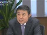 冯建平做客《政府在线》