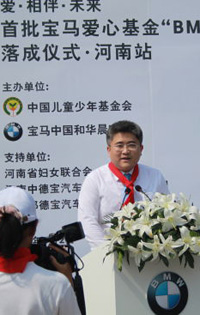 http://slide.henan.sina.com.cn/ent/slide_18_2755_57482.html#p=15