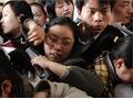 http://henan.sina.com.cn/edu/zigekaoshi/2012-05-25/206-34099.html