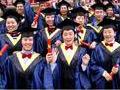 http://henan.sina.com.cn/edu/zigekaoshi/2012-07-20/206-35239.html