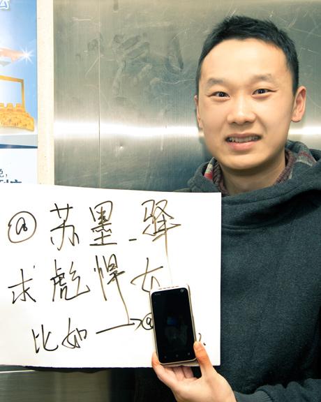 http://weibo.com/haozlx