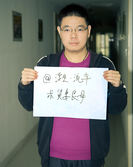 http://weibo.com/u/2452992471
