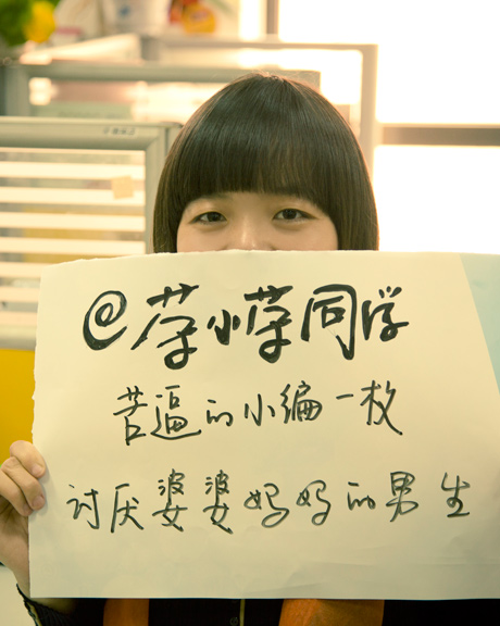 http://weibo.com/rongyaling