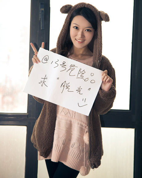 http://weibo.com/13haoweixianpin