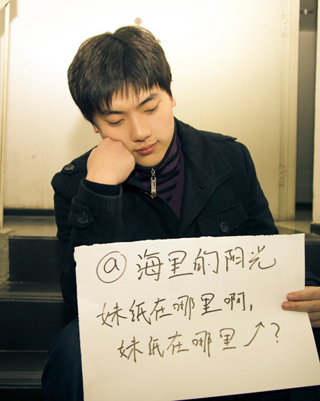 http://weibo.com/315688850