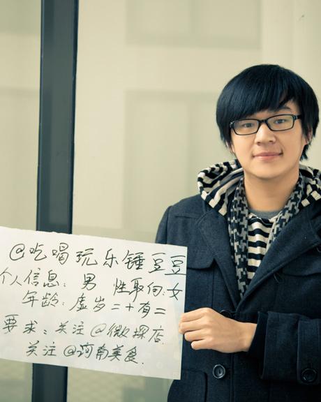 http://weibo.com/u/2089084543