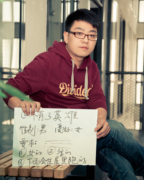 http://weibo.com/u/1990313833