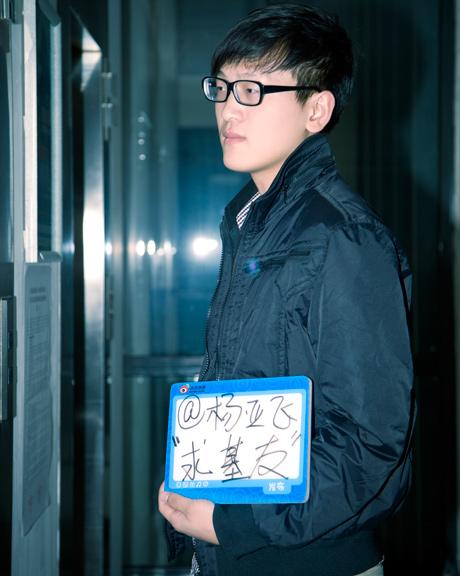 http://weibo.com/u/1651208437
