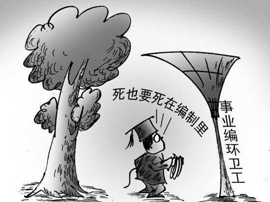 http://henan.sina.com.cn/edu/zigekaoshi/2013-01-15/206-38280.html