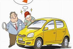 """【""""猫腻""""之二】低价买入事故车,翻修之后猛赚钱"""