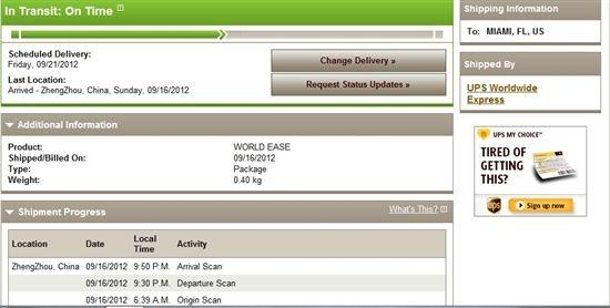 快递记录显示包裹从河南郑州发出