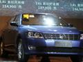 东本CR-V荣耀版上市