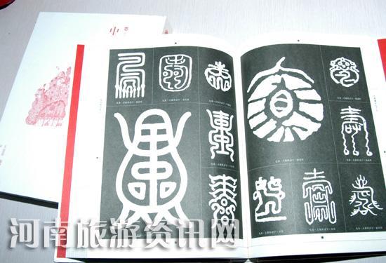 王云庄的寿学金字塔0作文大全小学爆笑分图片