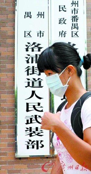 童童的生母戴着口罩来到广州市番禺区洛浦街办事处。