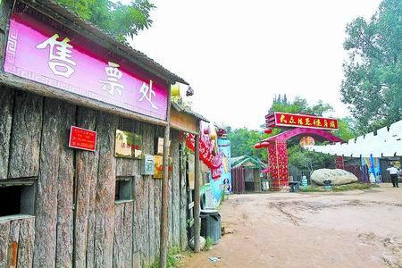 郑州森林公园烧烤分享展示图片