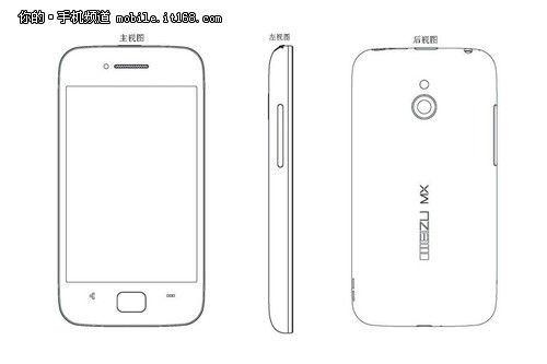 手机外形设计图